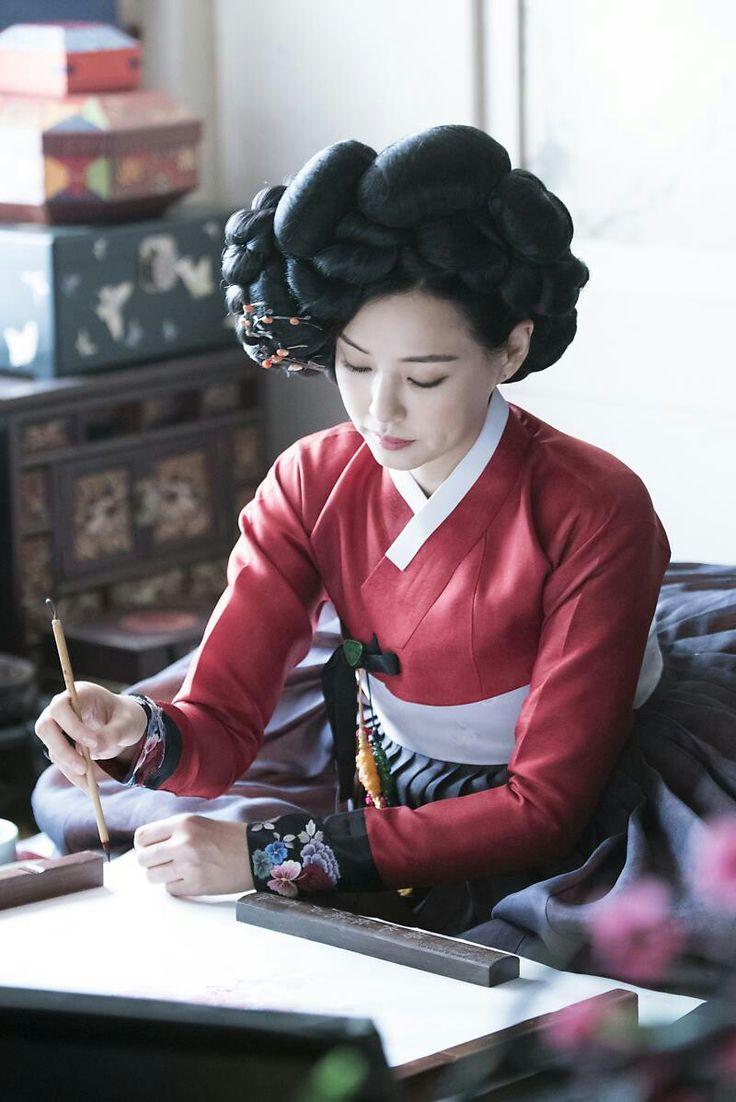 Korean tv drama 'Traitor' 역적