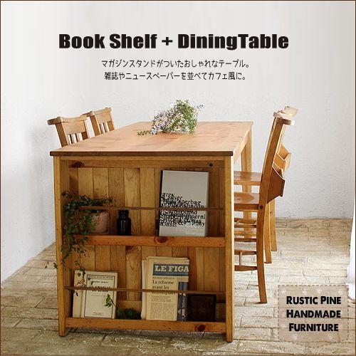 ダイニングテーブルとシェルフが合わさったおしゃれなデザインです。無垢材使用、オイル仕上げの風合いを存分に感じられます。