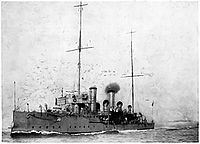 HMS Niger ( Royal Navy): World War I: The minesweeper was torpedoed and sunk in the English Channel off Deal, Kent by SM U-12 ( Kaiserliche Marine) with the loss of a crew member.[8]