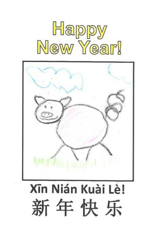 Quick And Easy Craft For Year Of The Pig 2019 2031 Printable