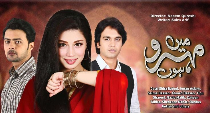 ARY Digital has continuously entertained their viewers throughout Ramadan and the weeklong special Eid transmissions then now they are bringing a whole new season of fresh dramas with the campaign name, Naye Kahaniyion Ki Barsaat.