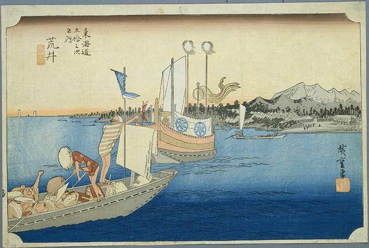Hiroshige - The Fifty-three Stations of the Tōkaidō 31st station : Arai