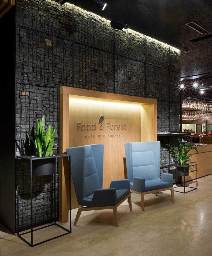 Ukraine-based YOD Design Lab have recently completed a restaurant named Food & Forest.  Design: YOD Design Lab Photography by Andrey Avdeenko             from contemporist