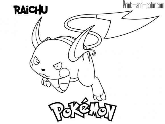 Pokemon Coloring Page Pokemon Coloring Pages Pokemon Coloring