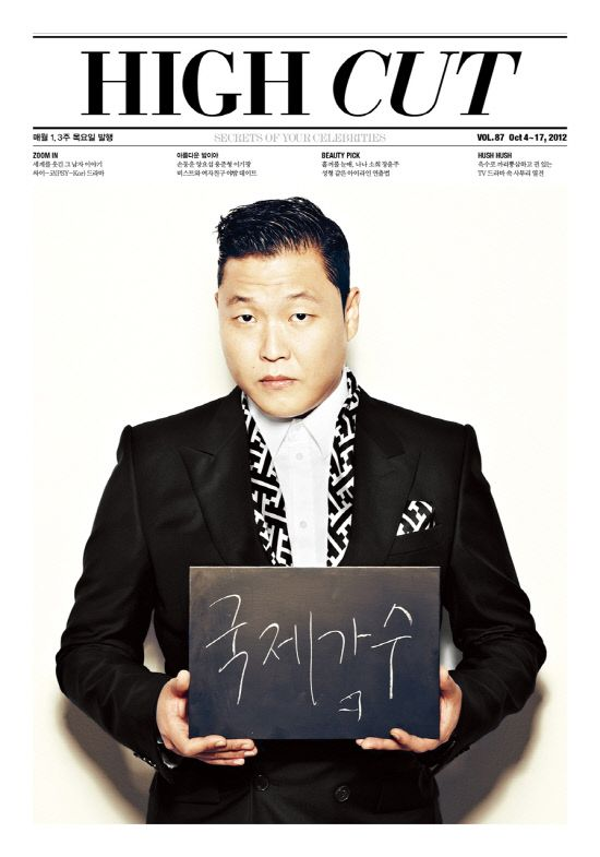 Psy poses for his first solo photo spread in 'High Cut' magazine