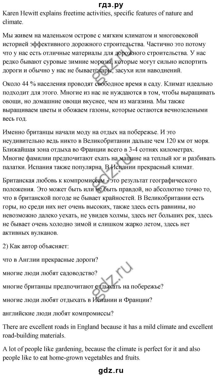 Хохлова зеленеева пояснительная записка 4 класс