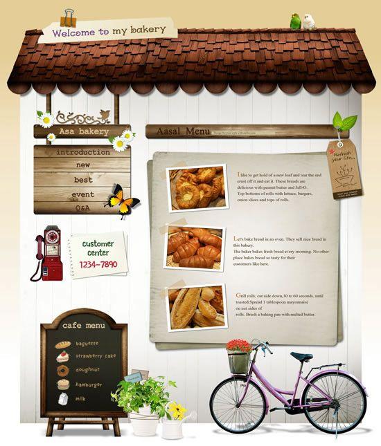 Bakery website template