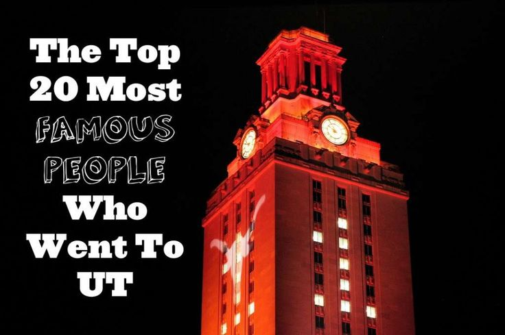 Famous Texas University Southern People Went