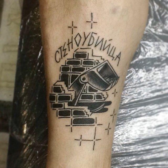 Первая #татуировка в #sprayday #кемерово #граффити #стеноубийца #бульдозер #кирпич #black #tattoo #wall #killer