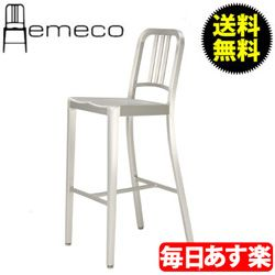Emeco(エメコ) US正規品 バースツール (エメコ チェア) Barstool 1006-30 アルミニウム イス 椅子