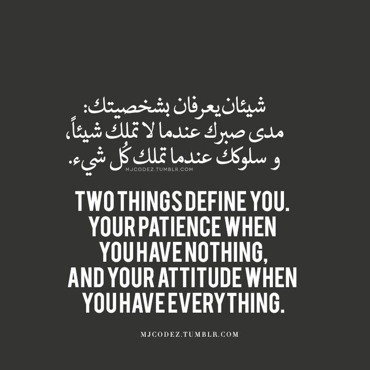 شيئان