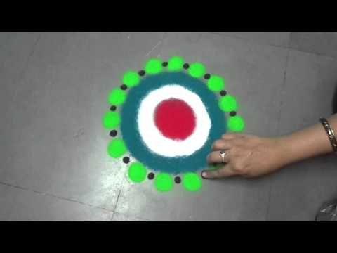 Easy and quick rangoli   Simple rangoli design   Rangoli designs by Poonam Borkar - YouTube