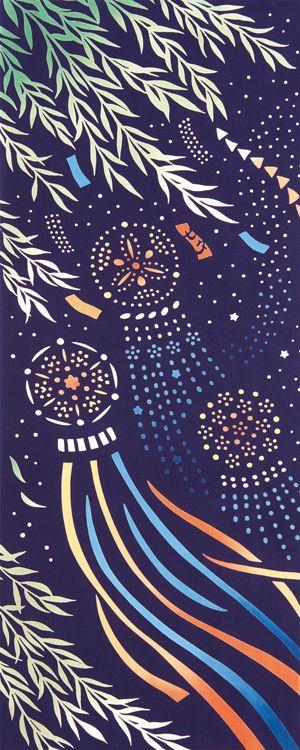 Japanese washcloth, Tenugui【手ぬぐい・[気音間]七夕星飾り The Star festival in Japan(Jul. 7)