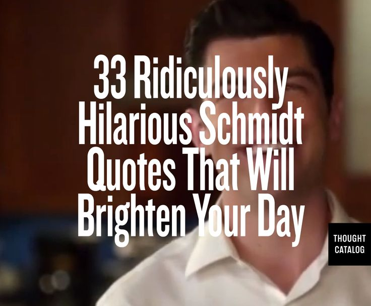 Oh Schmidt ... <3