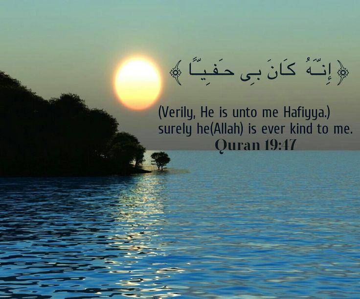 إ ن ه ك ان ب ي ح ف ي ا Indeed He Is Ever Gracious To Me My Lord بےشک وہ مجھ پر نہایت مہربان ہے Quran 19 47 Quran My Lord Gracious