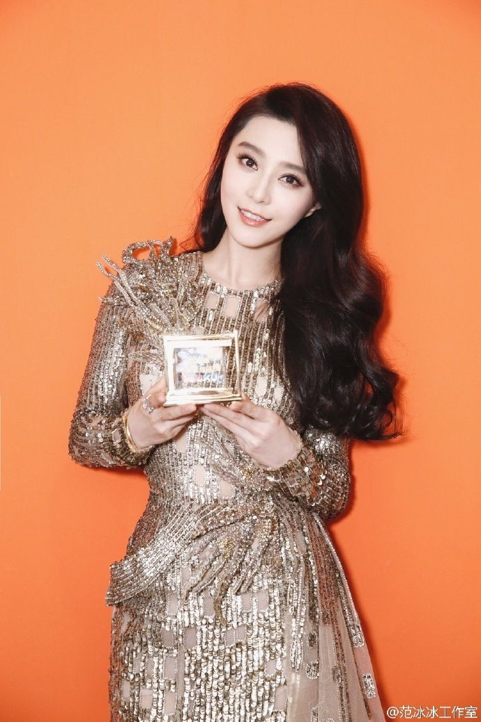 88 Best Glittery Gold Images On Pinterest Fan Bingbing Actresses