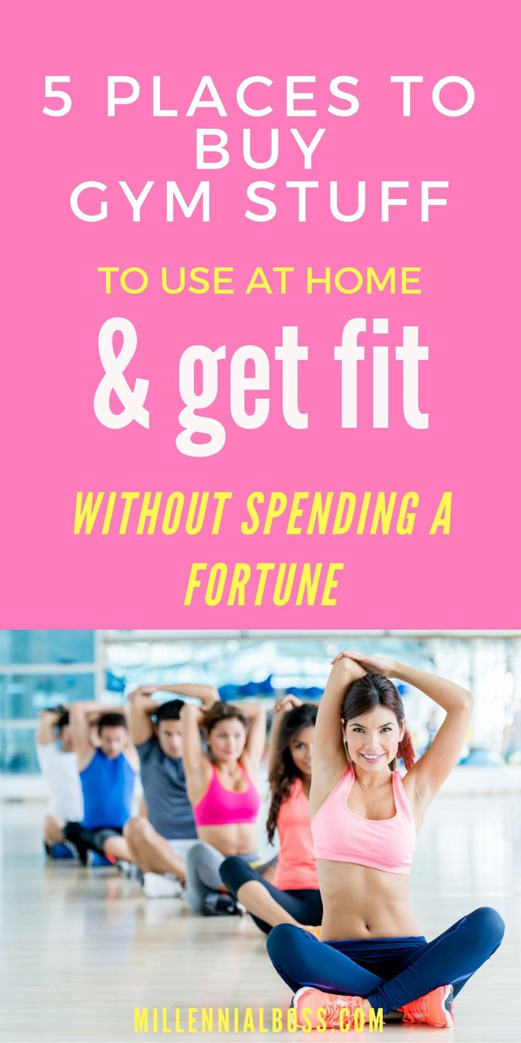 These are really good places to buy gym equipment that I didn't know about. Thanks for sharing!