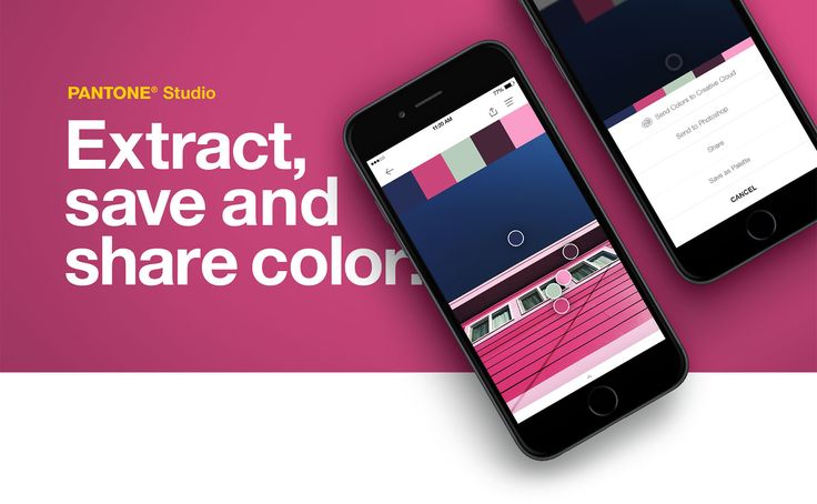 In 1963 Pantone revolutionized the creative industry with the launch of the colorful PANTONE MATCHING SYSTEM, an innovative tool…