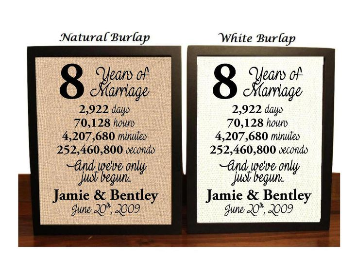 Gift Ideas For 8th Wedding Anniversary: 25+ Best 8 Year Anniversary Ideas On Pinterest