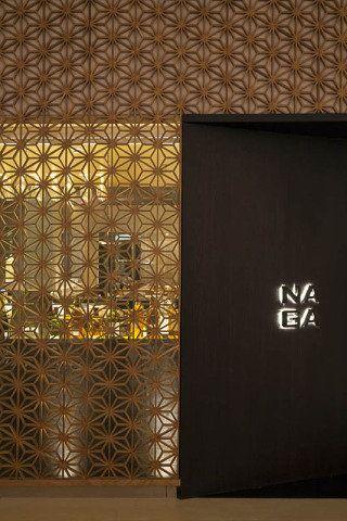 Com um belo projeto de Ricardo Miura, o novo NAGA encanta os visitantes com sua atmosfera sensorial.