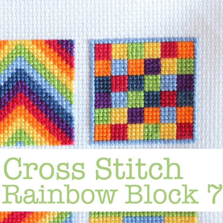 Cross Stitch Rainbow Block 7 - free charts coming for a series of 9 rainbow blocks on crafty mummy