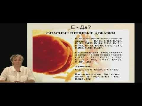 О А  Бутакова Питание
