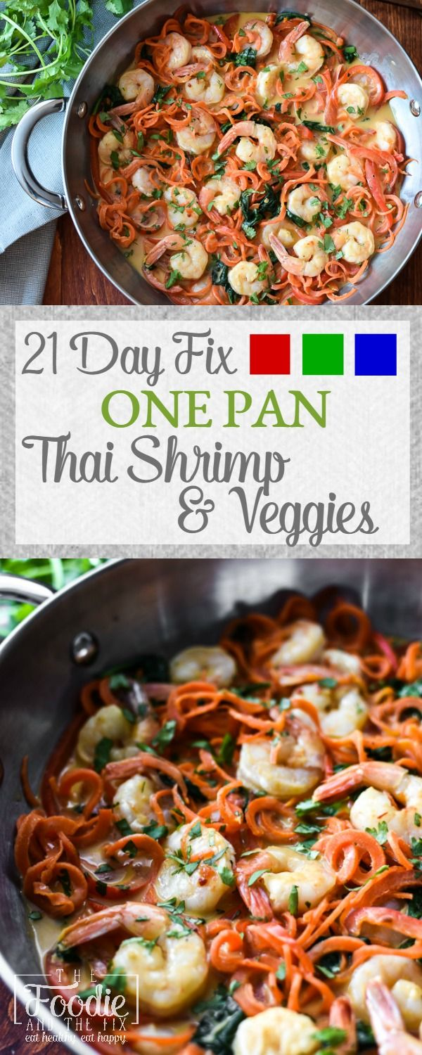 A 21 Day Fix version of the classic Thai dish, Swimming Rama. Shrimp, vegetables and a delicious peanut-coconut sauce. A quick, healthy dinner! Gluten-free.