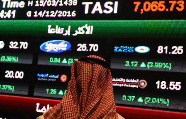 مؤشر سوق الأسهم السعودية يغلق منخفض ا عند مستوى 7783 48 نقطة صحيفة وطني الحبيب الإلكترونية Wealth Management Latest Business News Activities