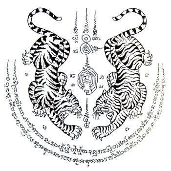Yant Suer Koo: The two tigers in this Yants represent the great power. It is believed to support the wearers to overcome all enemies and miss all kinds of dangers.