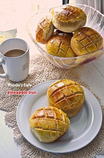 홍콩 파이애플 빵 레시피