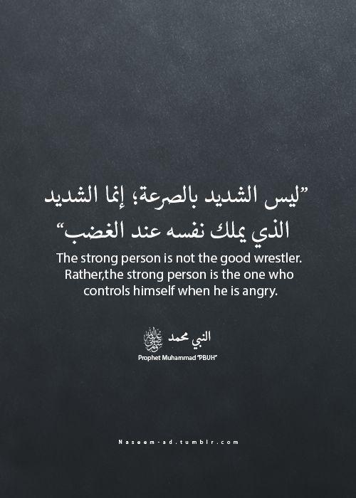 prophet/Muhammad