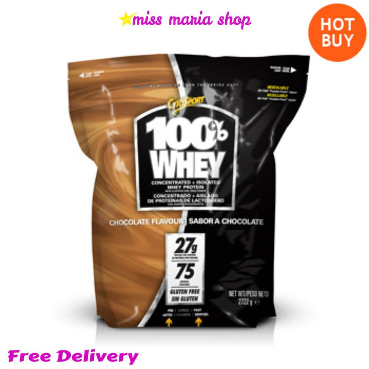 Chocolate Whey Protein 100%  Muscle Recovery Growth Exercise Workout Help 2.72kg