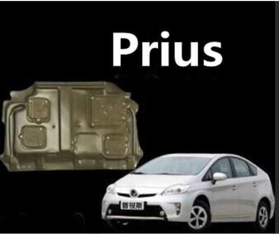 For Toyota Prius 2012 13 14 15 16 17 18 special 1.8L chassis engine lower guard plate (Discount: 22 % )   #Toyota #Prius