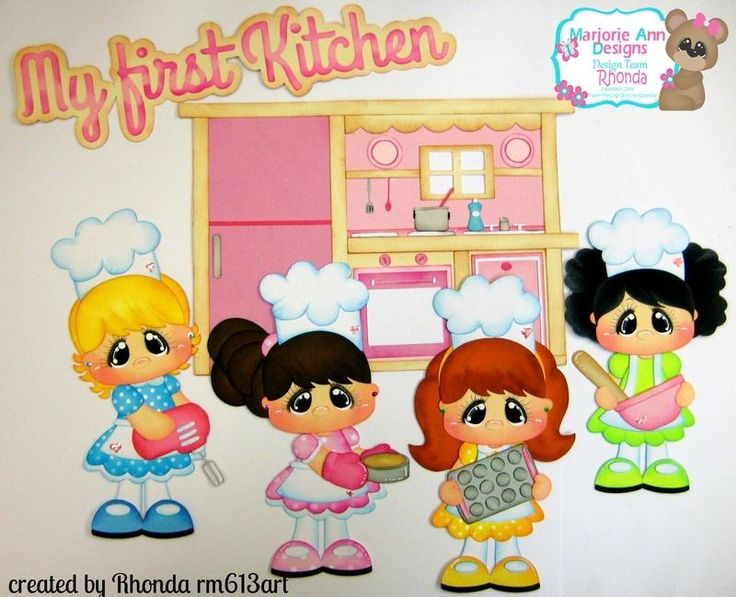Kitchen Baking girl paper piecing set for scrapbook pages Rhonda rm613art