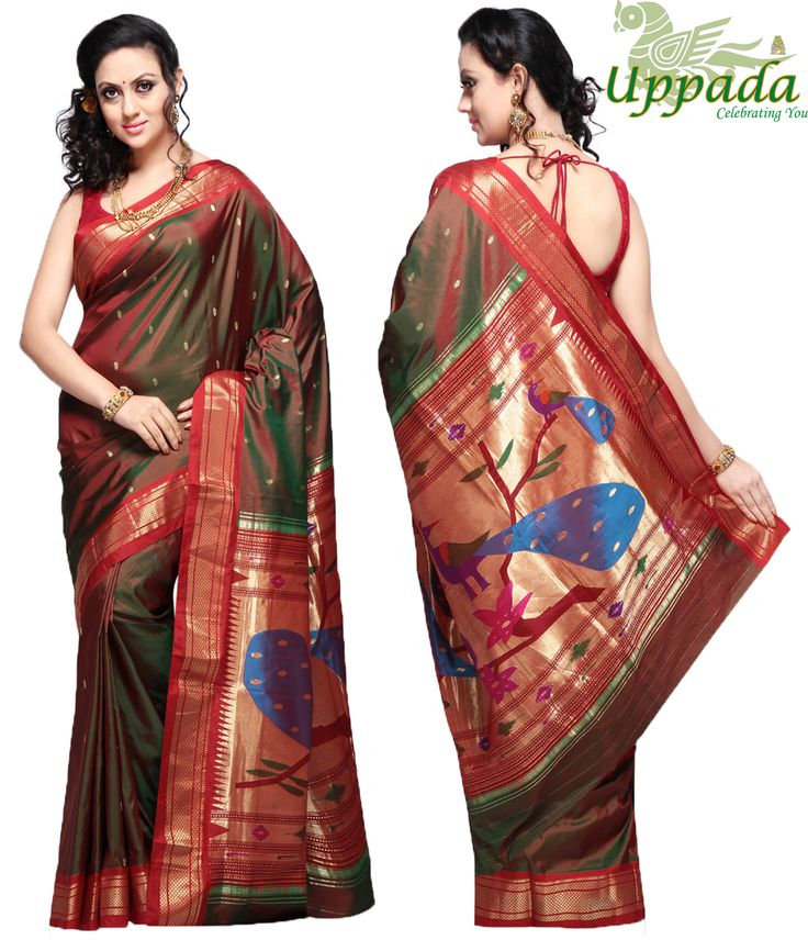 Paithani Sarees, Paithani Sarees online shopping, Paithani Silk Saree With Matching Blouse Piece, they are woven by hand. Made from very fine silk, it is considered as one of the richest saris in Maharashtra.