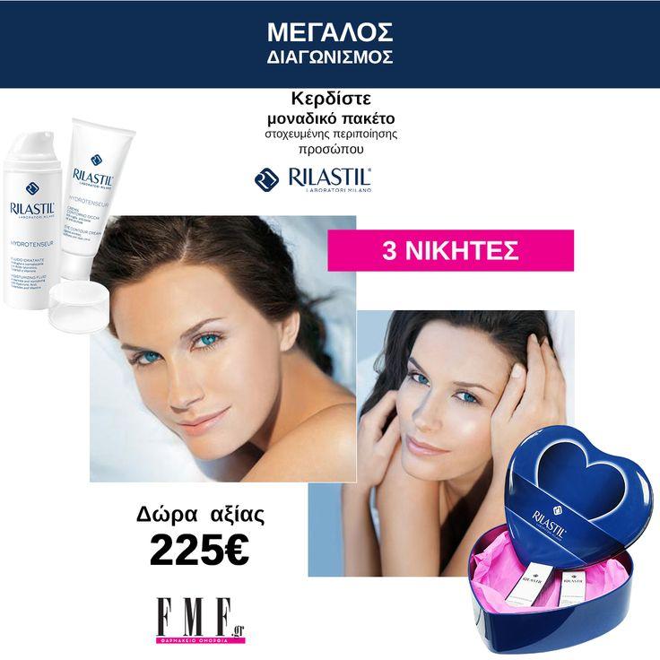Διαγωνισμός fmf.gr για τρία (3) πακέτα στοχευμένης περιποίησης προσώπου Rilastil! | Save&Win.gr