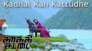 Kadhal Kan Kattudhe   Kaaki Sattai   Video Song