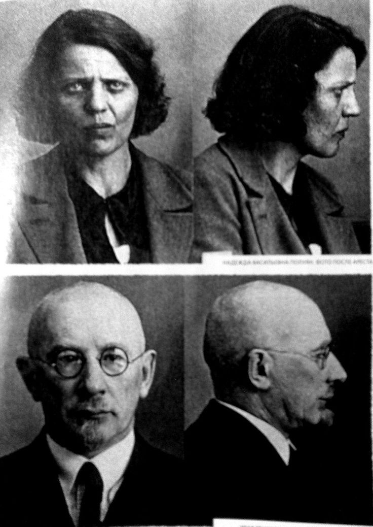 Lenin Timeline