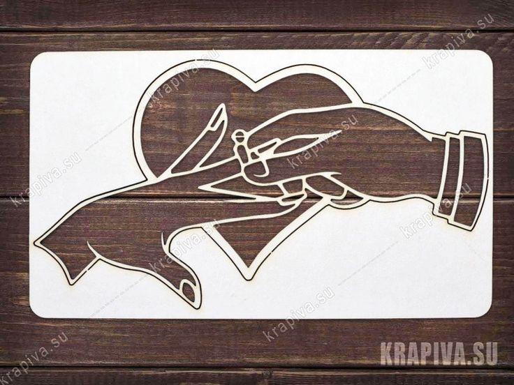 Обручение - krapiva.su  Чипборд chipboard