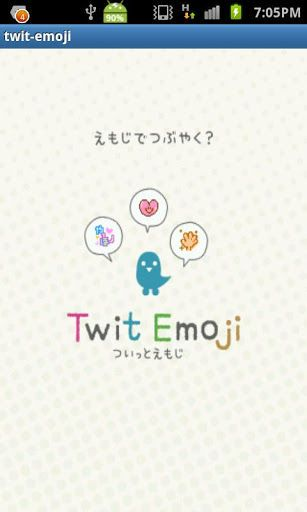 "TwitEmoji<p>*:.,.:*:説 明*:.,.:*:<p>ツイッターだってデコりたい!<br>TwitEmojiは、そんなデコ・ガールのためのアプリです。<p>使えるオリジナルデコメ素材は300種類以上!!<br>えもじの登録機能もついているので、<br>いつも使っているお気に入りのえもじを登録すれば、<br>簡単にツイッターにも使えるよ♪<p>TwitEmojiのウェブサイトを見る><a href=""https://www.google.com/url?q=http://www.twit-emoji.com/&sa=D&usg=AFQjCNH6hvgj70pGuxxXk_Z5xd6Ml9RYiw""…"