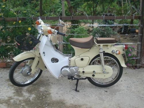 1978 Honda Cub 50cc