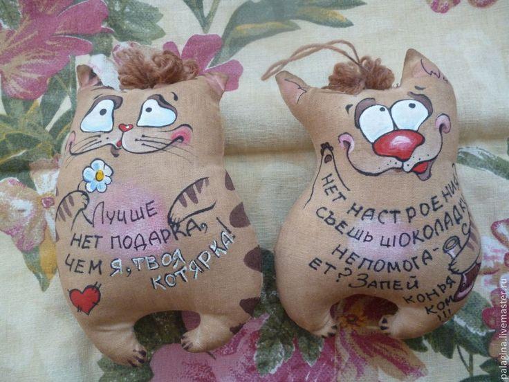 Купить Кофейные позитивчики-совы и коты - коричневый, позитивный подарок…