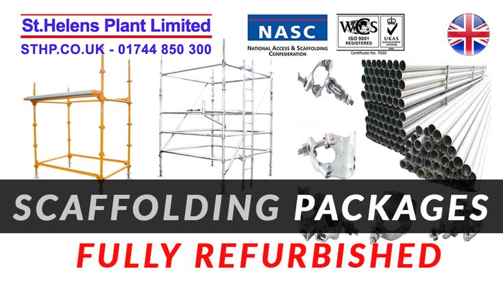 scaffolding-packages