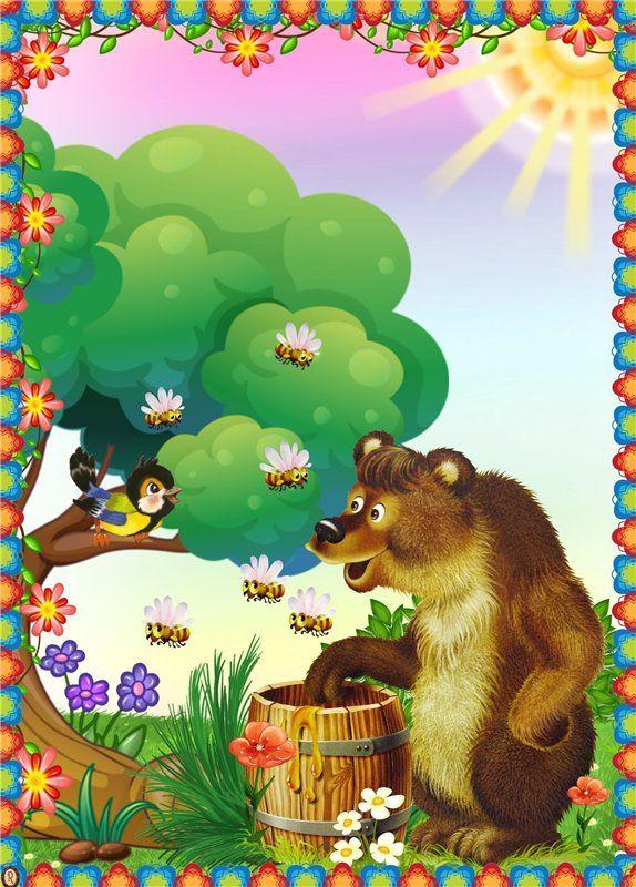 статья картинки для оформления группы медвежата шила