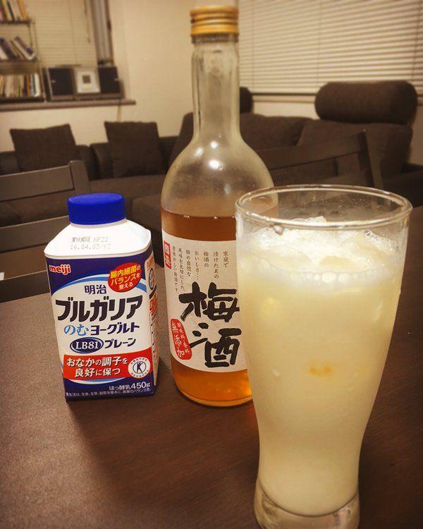 梅酒の飲むヨーグルト割り。 梅酒好きな女子に超おすすめのカクテル。グラスに氷をたっぷり入れ、梅酒...