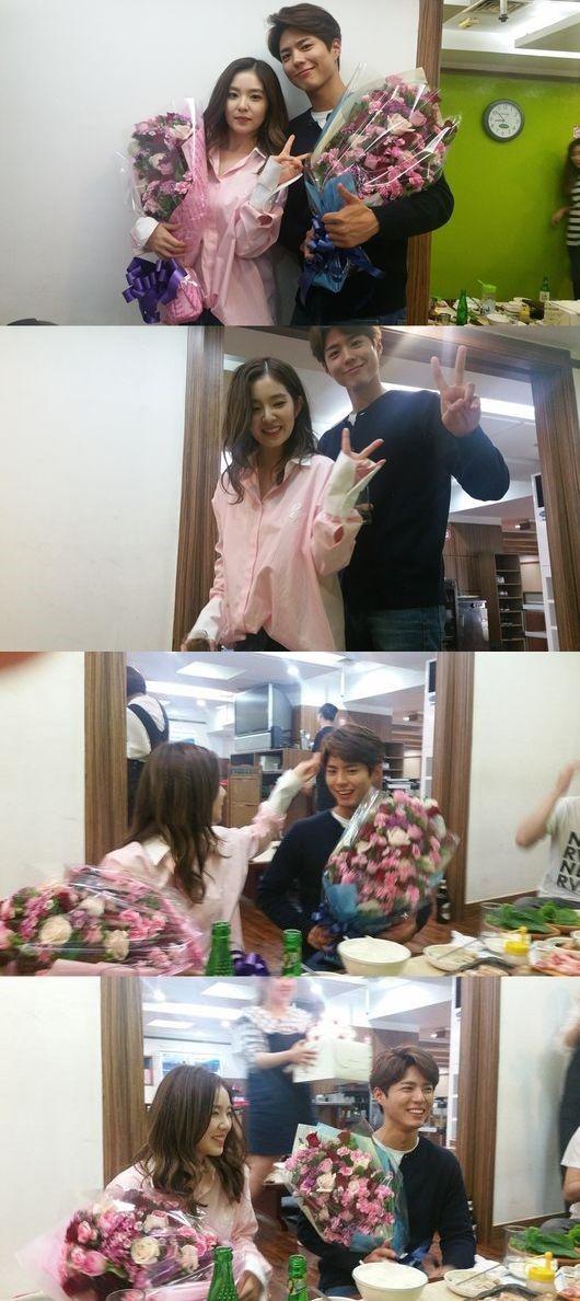Park Bo Gum & Irene