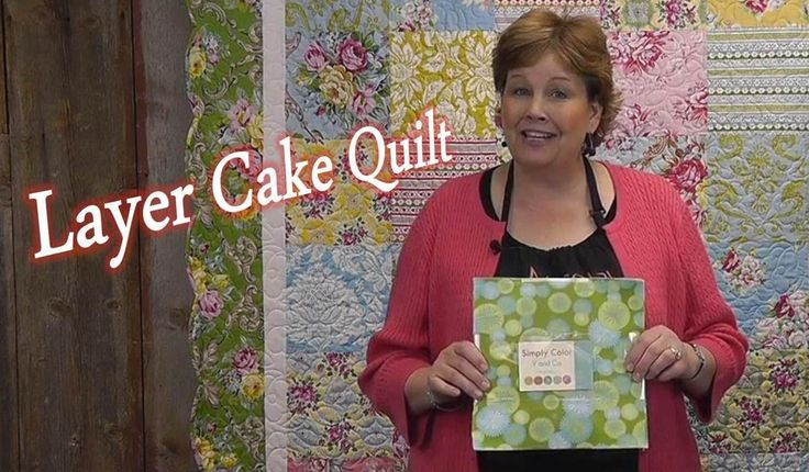 "Layer Cake Quilt - Quilting Made Simple.  6 across, 7 down, inner border 2 1/2"" strips (3/4 yard) outer border 8"" scalloped strip (2 yards)"