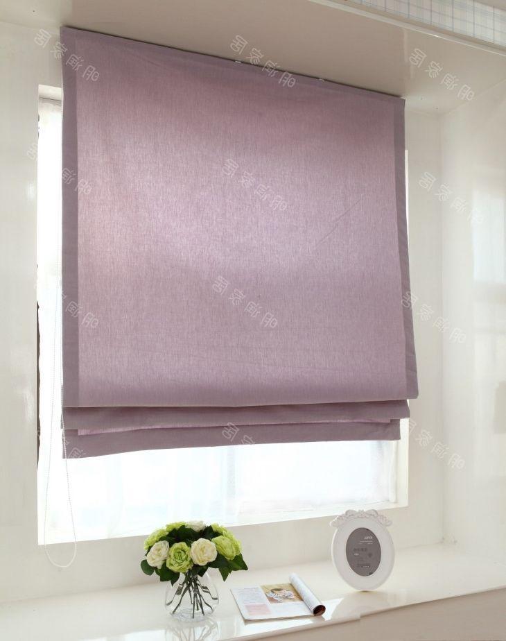 Korean Style Brief Roman Blinds Curtains Roman Shades Curtains For ...