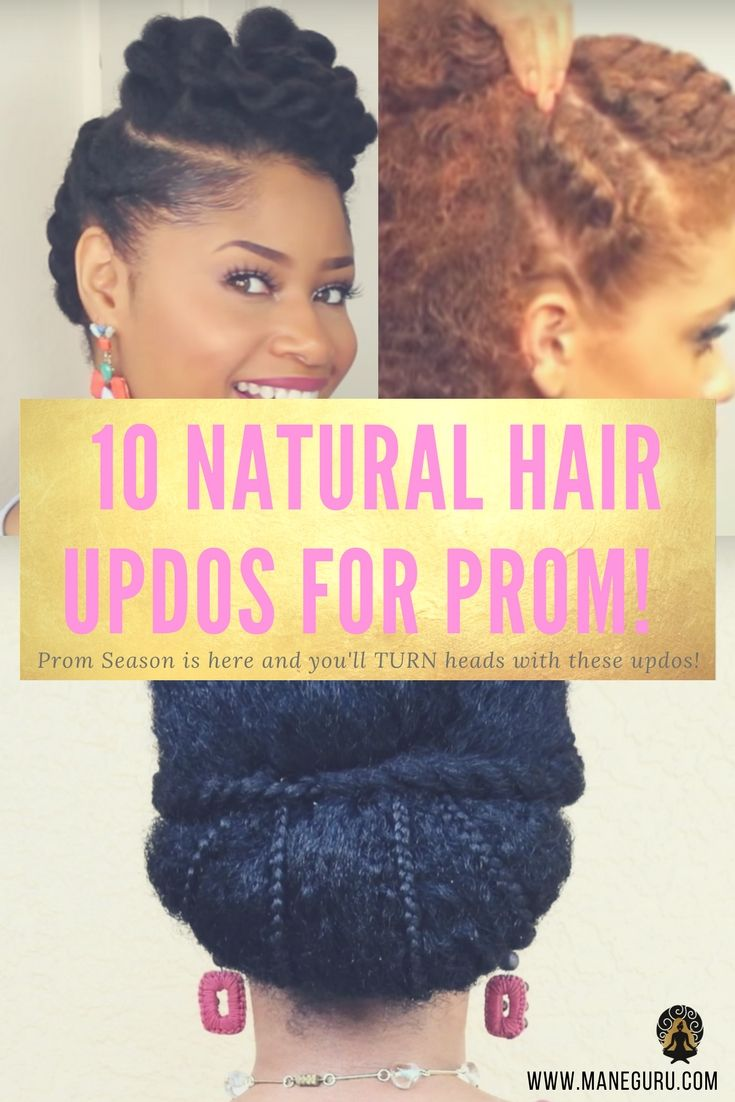 Don't know how to wear your Natural Hair for Prom or Wedding? These 10 Elegant and Edgy Natural Hair Updos for Prom... will TURN HEADS!