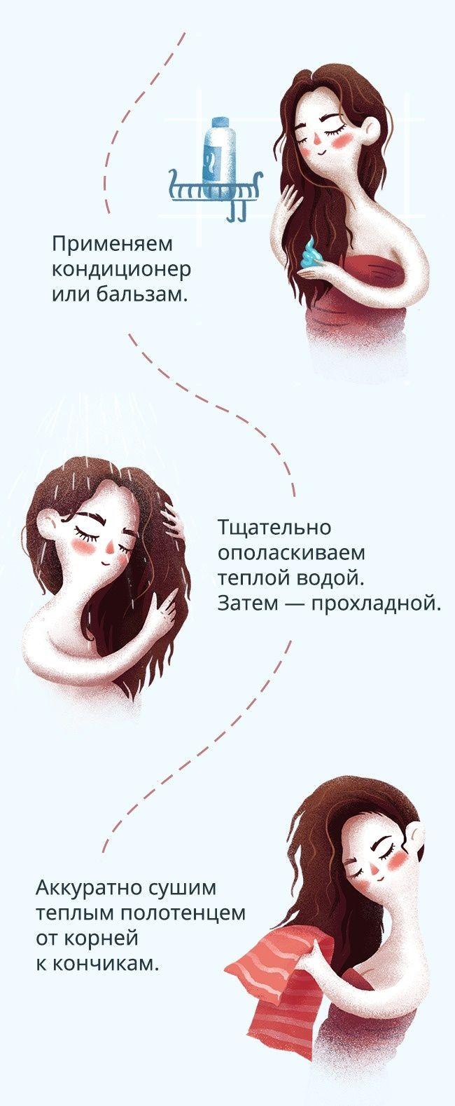 Лайфхаки по уходу за волосами реван палюх